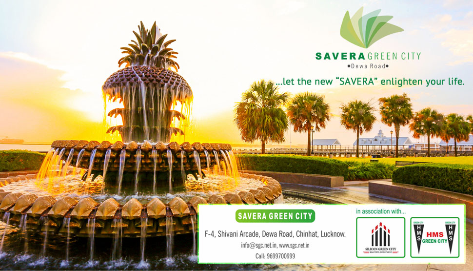 Savera Green City Project By Silicon Green City, Lucknow