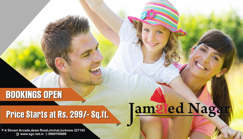 Jamshed Nagar Project By Silicon Green City